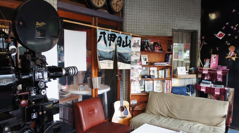 p_lounge