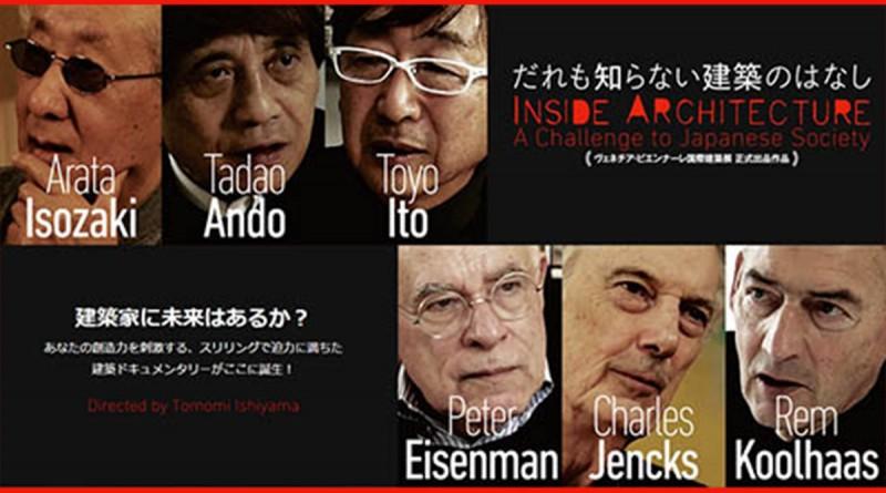 inside_a