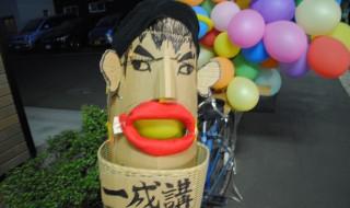 神明社の祭典 なにこれ!