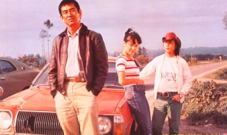 「幸福の黄色いハンカチ」① (C)1977 松竹株式会社
