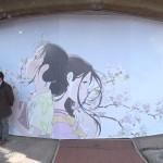<片隅>たちと生きる 監督・ 片渕須直の仕事_メイン画像