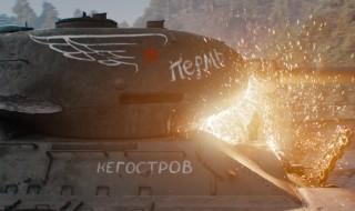 T-34完全版main