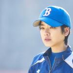 野球少女1